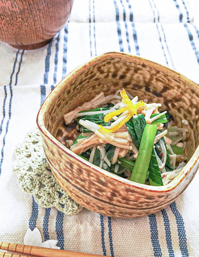 小松菜とえのきのゆず塩和え